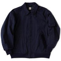C.V.C Jacket